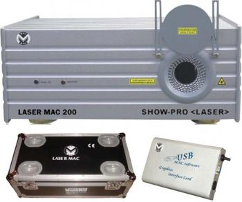 Laser vert 250mW (ILDA et DMX)